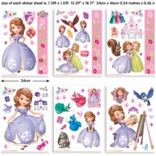 Princese vaikiški lipdukai